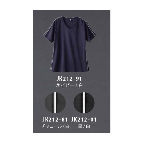 ジュンココシノ ニットスクラブ(男女兼用・半袖) JK212-01,JK212-81,JK212-91
