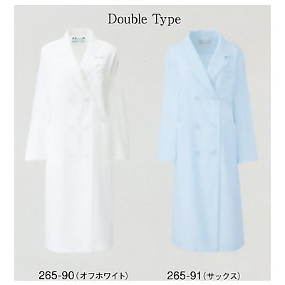 シーティーワイ レディス診察衣W型 265-90,265-91