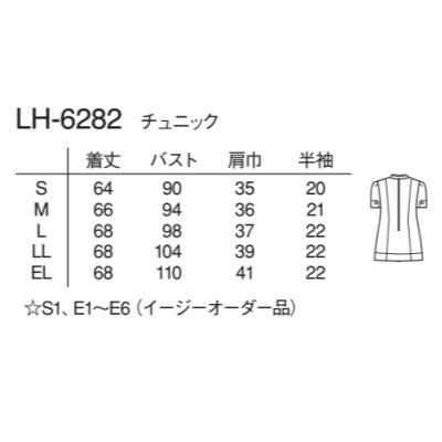 チュニック LH-6282