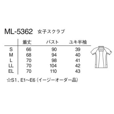 女子スクラブ ML-5362