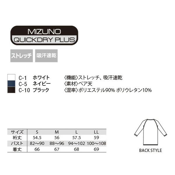 アンダーウェア(男) MZ-0135