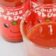 完熟ですよ! みはらトマトジュース(180ml)×15本