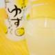 三原村のゆずどりんく(195g)×30本