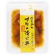 活き締め ブリの醤油漬け丼 60g × 8P セット