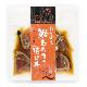 わら焼き 鰹たたきの漬け丼  65g × 8P