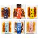 海鮮漬け丼の素 6種 × 各1P