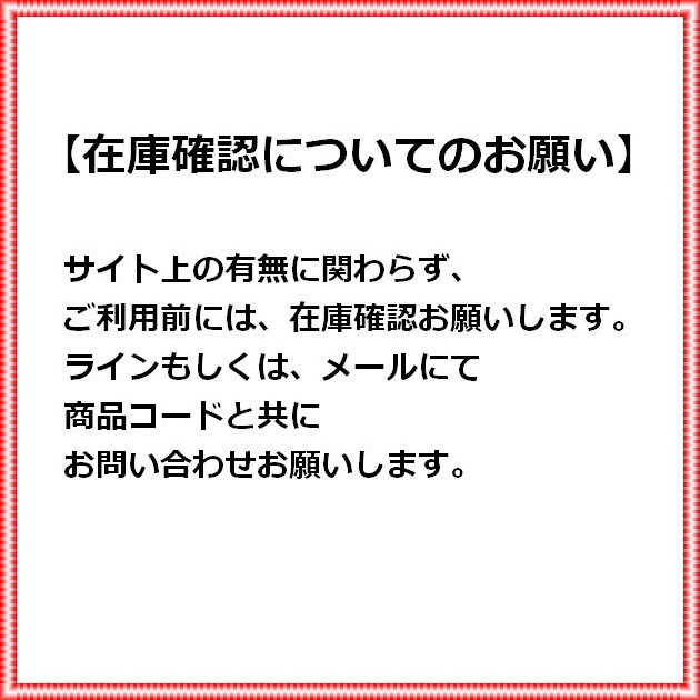 CHANEL シャネル サングラス ケース付 GEKIYASU A-00150 2021/04/07登録