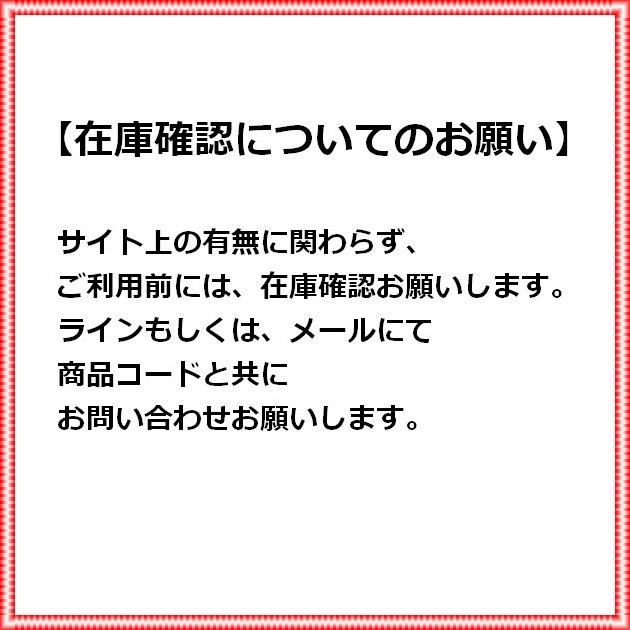 GUCCI グッチ ロゴキャップ GEKIYASU A-00151 2021/04/05登録