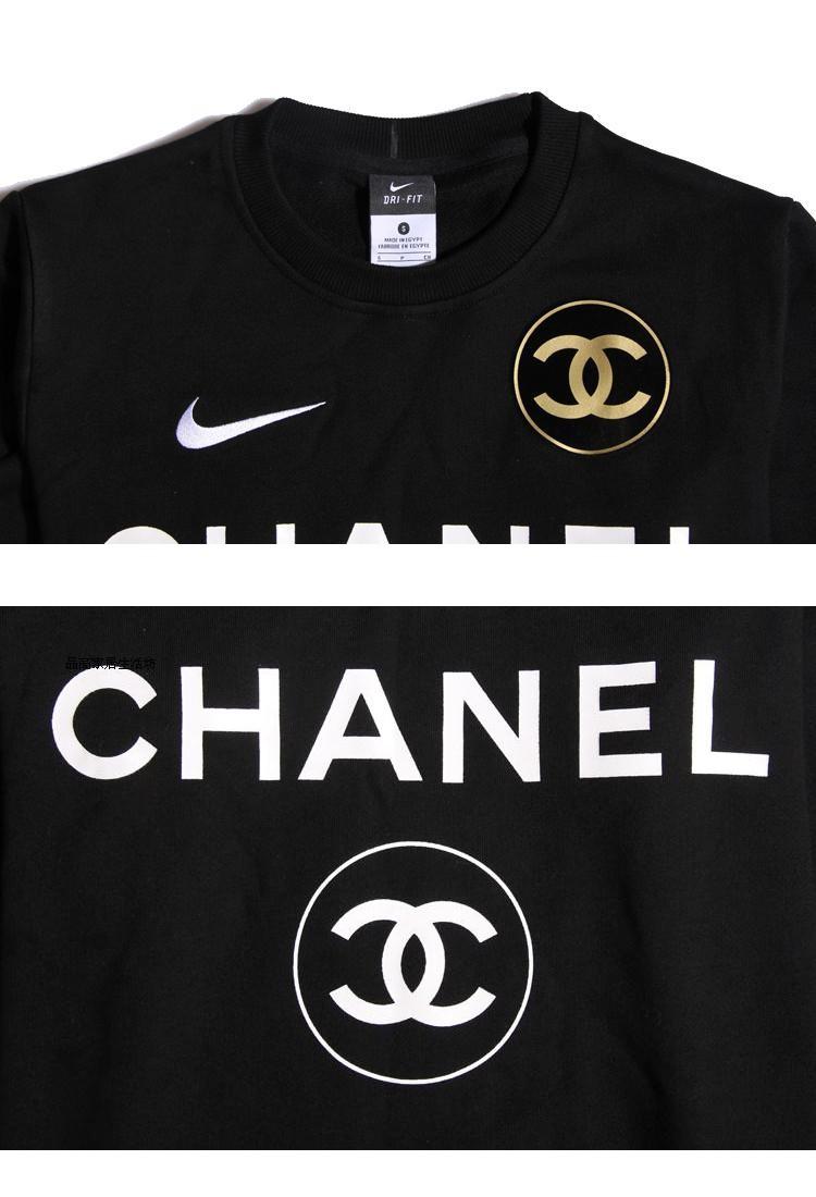 Chanel Nike コラボトレーナー ナイキ シャネル トレーナー 男女兼用 商品コード ブランド別 Chanel Who Bubble Bubble