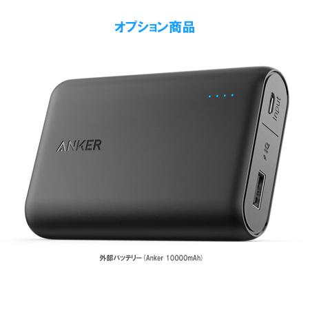 【4泊5日レンタル】 SoftBank Pocket WiFi 501HW