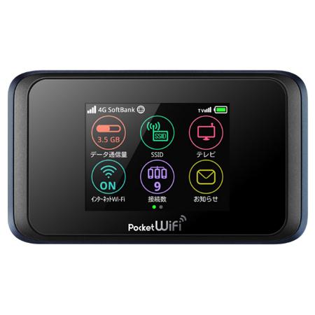 【3ヶ月(92泊93日)レンタル】 SoftBank Pocket WiFi 501HW
