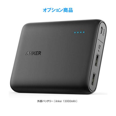 【4泊5日レンタル】 CLOUD AIR-WiFi AIR-1