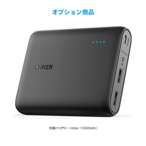 【延長用】 CLOUD AIR-WiFi AIR-1