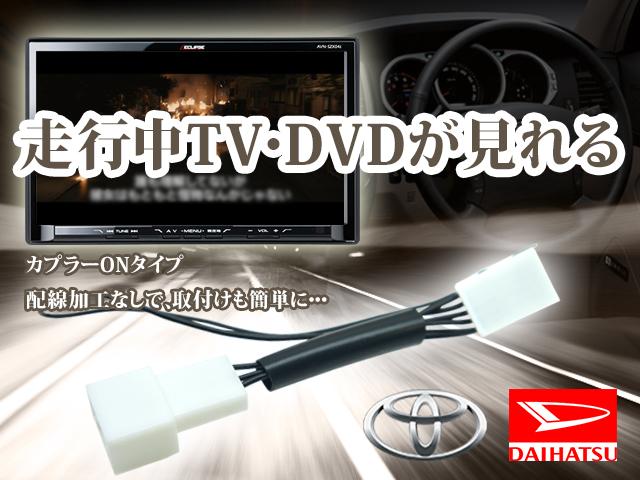 トヨタ/ダイハツ 走行中にテレビが見れる カプラーON 解除キット ディーラーオプションナビ、メーカーオプションナビ等 30個セット