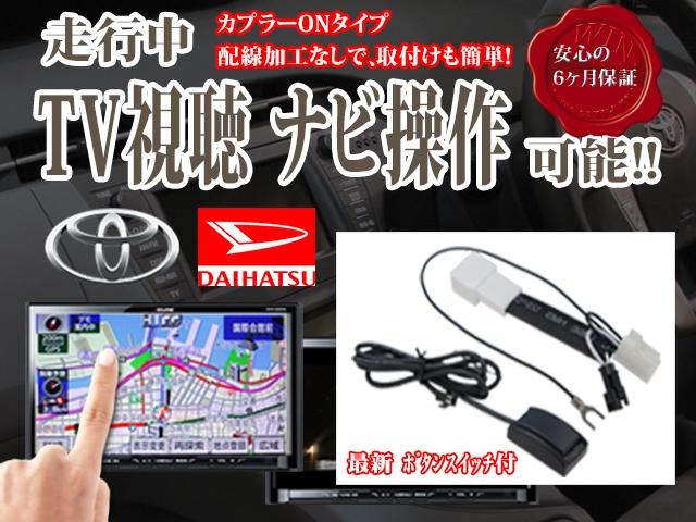 トヨタ/ダイハツ 走行中にテレビが見れる ナビ操作ができる 切り替えスイッチ付き♪ カプラーON 解除キット ディーラーオプションナビ、メーカーオプションナビ等