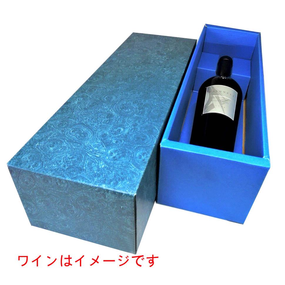 ワインのプレゼント用ギフトBOX(1本用)393×115×115mm