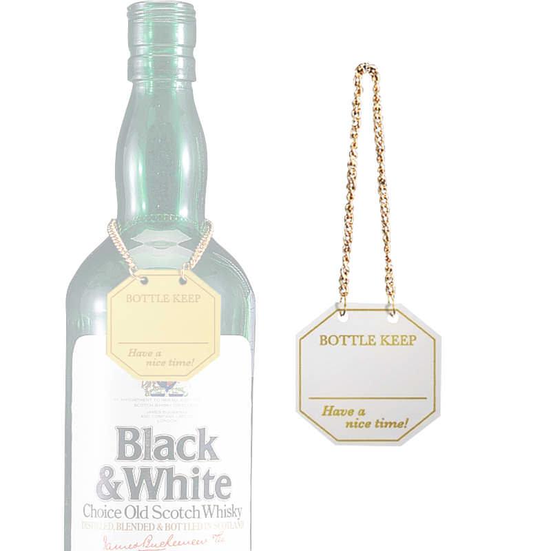 ボトルキーパー ホワイト