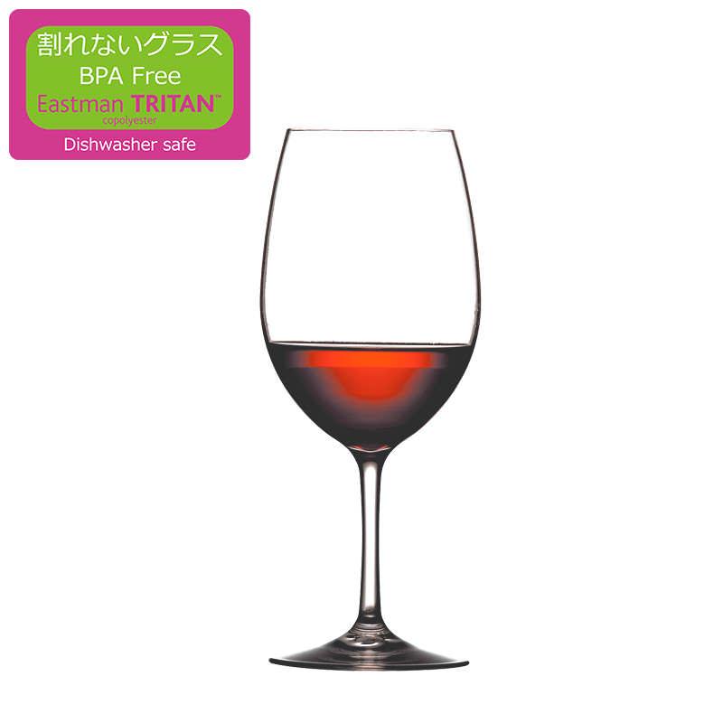 トライタン ワイングラスL