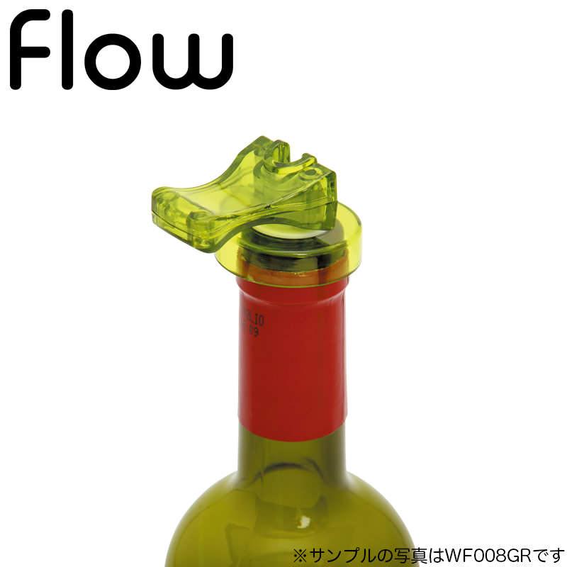 flow ボトルストッパー ブルー