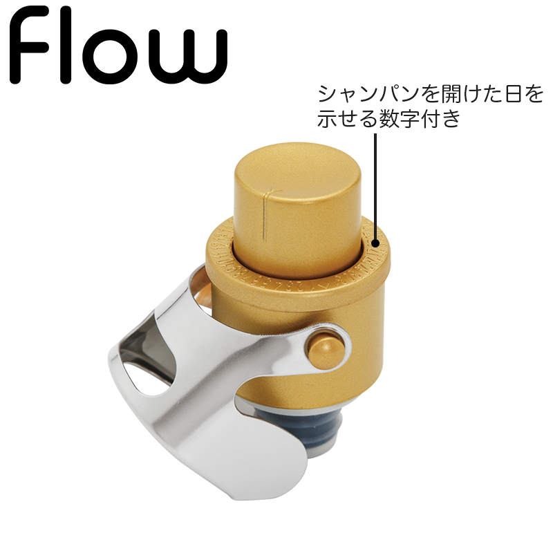 flow シャンパンセーバー マットゴールド