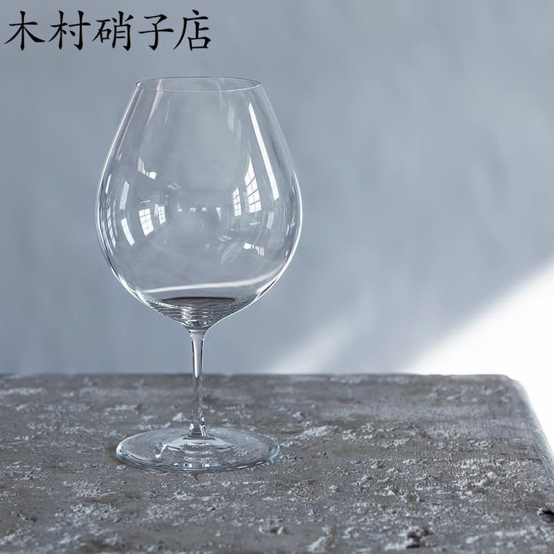 サヴァ 29oz ワイン