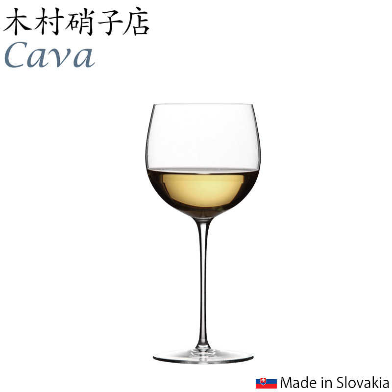 サヴァ 14oz WHワイン