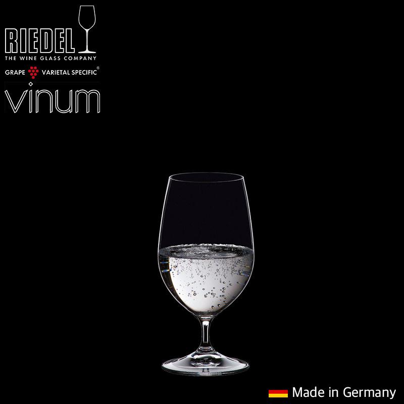 リーデル ヴィノム グルメグラス