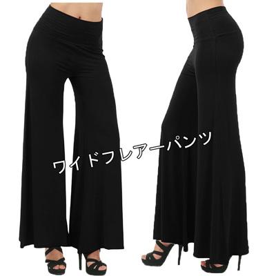 ジャズダンスパンツ衣装のストレッチワイドストレートパンツ黒|23202