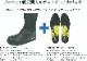 ファルコン WWM-0001ATU [ブラック]【厚底】 ◆<送料無料>メーカー公式特典【初回サイズ交換無料】