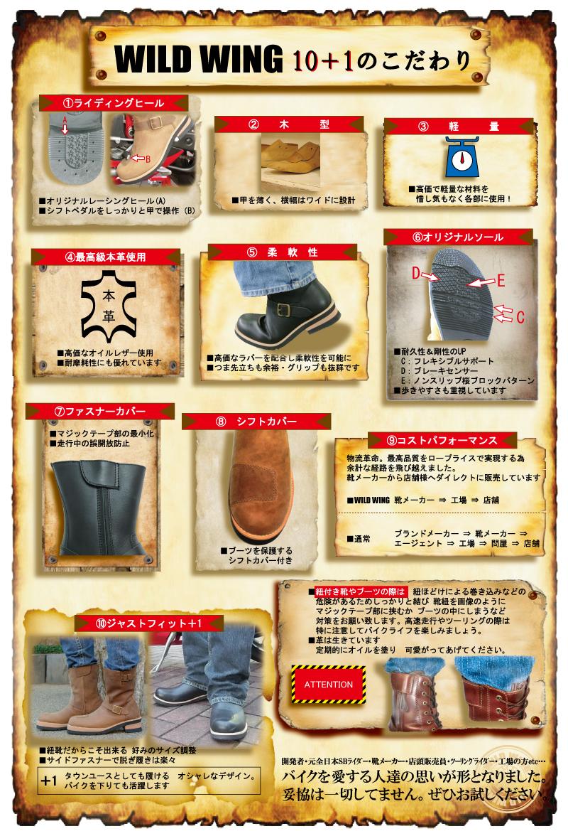 ファルコン WWM-0001ATU [ワインレッド]【厚底】 ◆<送料無料>メーカー公式特典【初回サイズ交換無料】