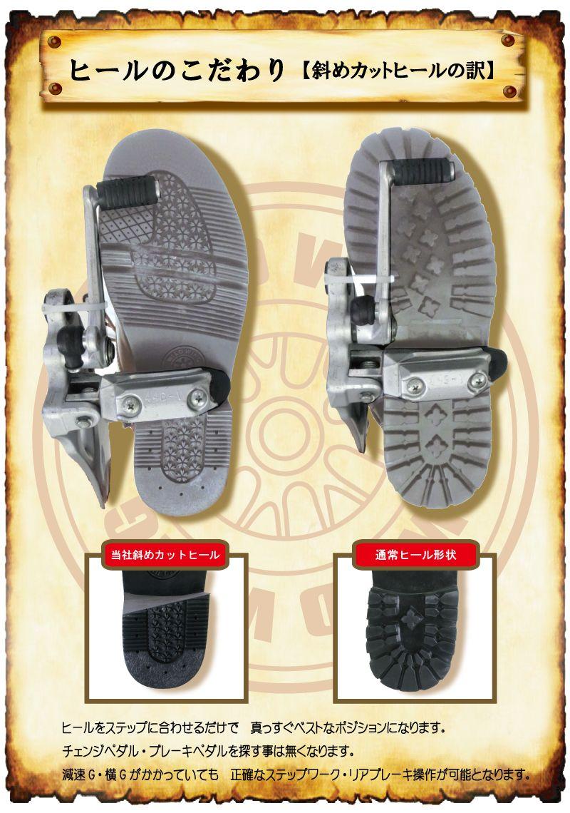 スワロー WWM-0003 [ブラック] ◆<送料無料>メーカー公式特典【初回サイズ交換無料】