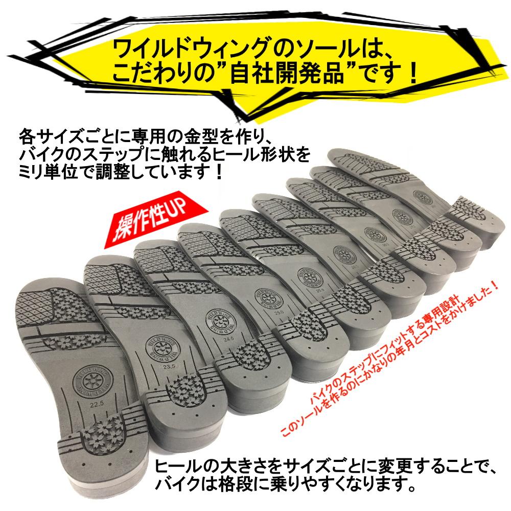 スワロー WWM-0003 [クレイジーブラウン] ◆<送料無料>メーカー公式特典【初回サイズ交換無料】