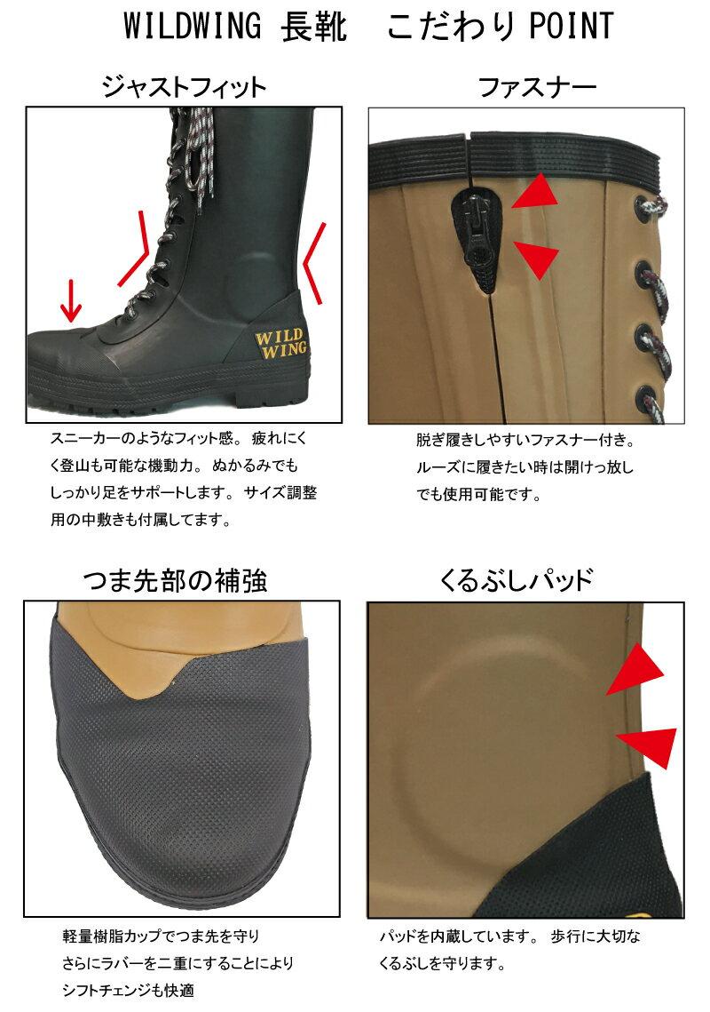 フラミンゴ 長靴 RIN-001 [ブラック] ◆<送料無料>メーカー公式特典【初回サイズ交換無料】◇平日正午(12:00)までのご注文で即日出荷!