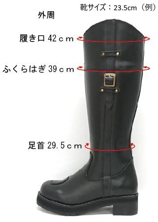 【予約可能】ピーコック WWM-011ATU [ブラック]【厚底】<送料無料>メーカー公式特典【初回サイズ交換無料】