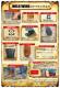 スワロー WWM-0003 [ブラック][パンチング]◆<送料無料>メーカー公式特典【初回サイズ交換無料】◇平日正午(12:00)までのご注文で即日出荷!