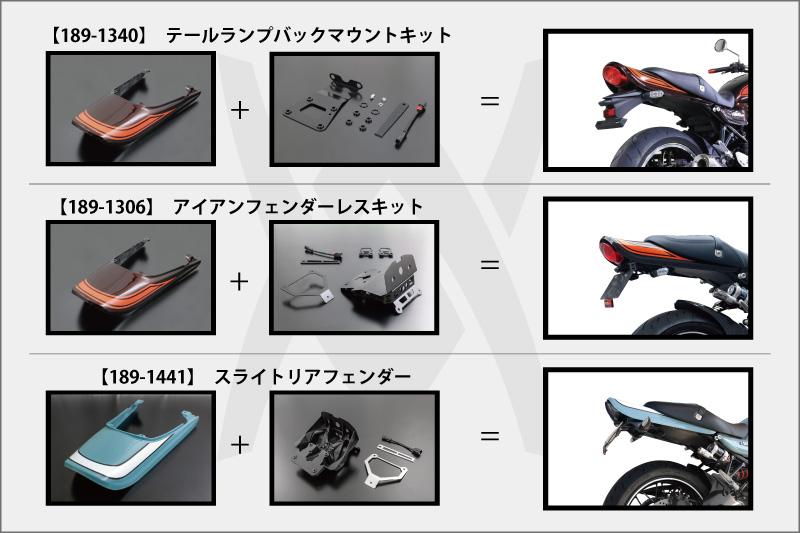 ロングテールカウルver.2 ('22 CAFE メタリックディアブロブラック シルバーライン)