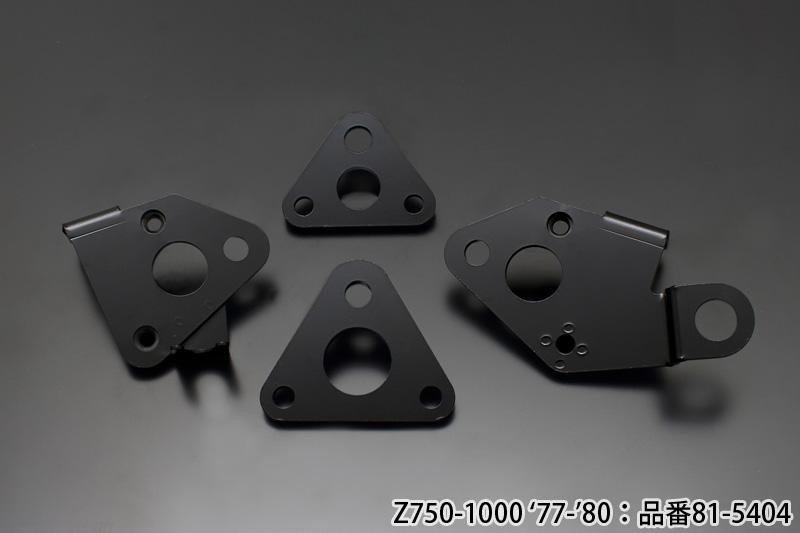 Z750-1000 スチールエンジンマウントプレートセット【在庫数1〜4】