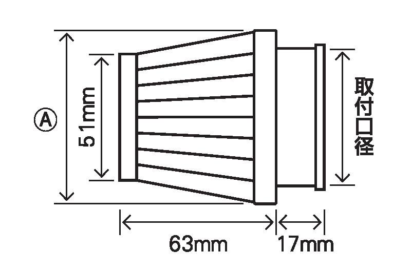 エアフィルター ラウンドタイプ (取付口径:50Φ/ブラック・ブラック)