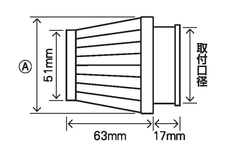 エアフィルター ラウンドタイプ (取付口径:56Φ/ブラック・ブラック)