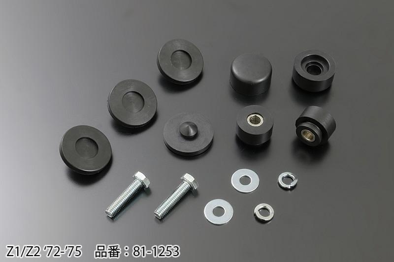 バッテリーケースダンパーラバーセット(Z1/Z2 '72-'75)【在庫数10以上】