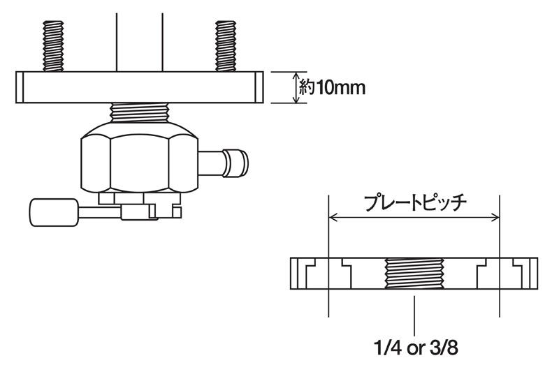 フィッティングアダプター プレートタイプ (プレートピッチ:44mm・3/8インチ用)
