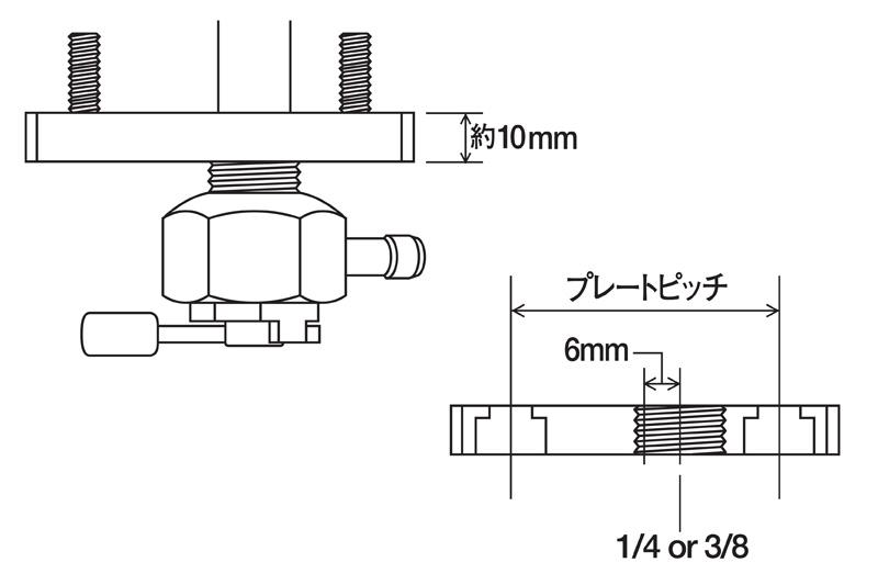 フィッティングアダプター オフセットプレートタイプ (プレートピッチ:44mm・1/4インチ用)