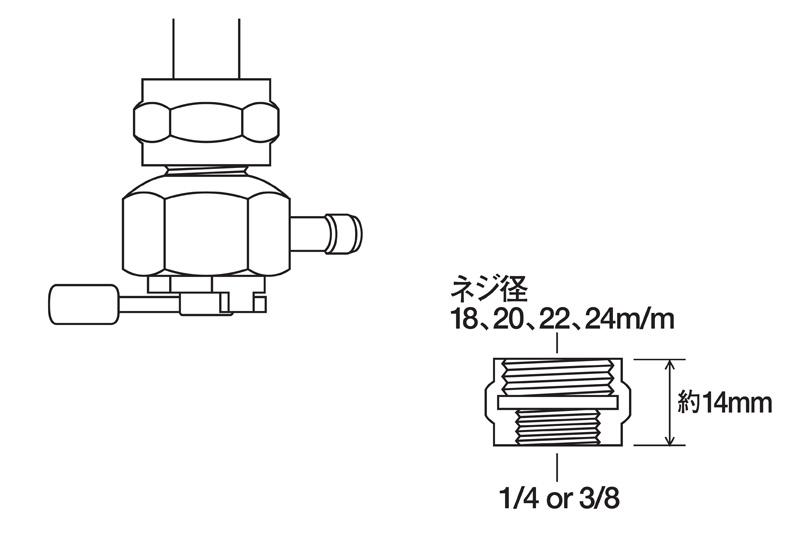 【欠品中】フィッティングアダプター ナットタイプ (ネジ径:20mm・1/4インチ用)