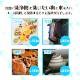 5370 超音波洗浄機W20 タイマー付き 金属 果物 衣類 魚介類 デジタル表示