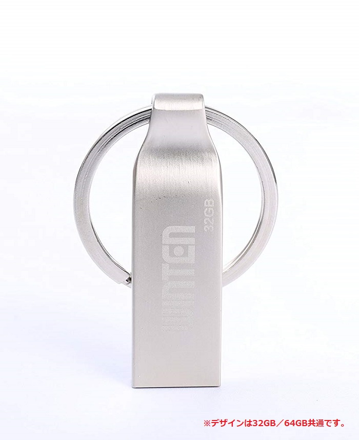 5122 WT-UFR-64GB USB Flash Memory USBフラッシュメモリ キーホルダー型 激安USBメモリ USB2.0