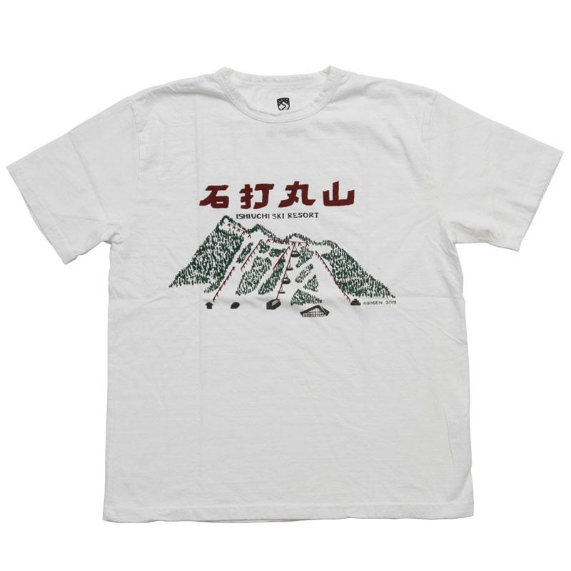 石打丸山 × BOGEN コラボTシャツ