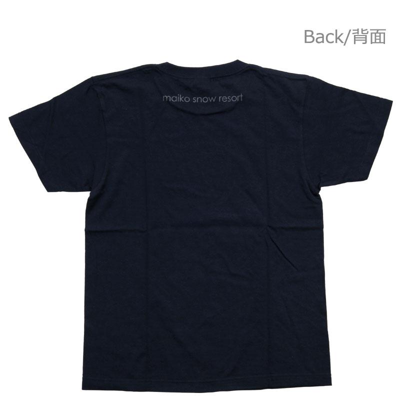 【舞子スノーリゾート】MAIKO オリジナルTシャツ Navy