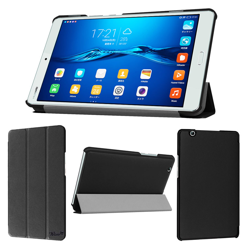 wisers Huawei MediaPad M3 BTV_DL09A BTV_DL09B BTV_W09 8.4インチ タブレット 専用 超薄型 スリム ケース カバー [2016 年 新型] 全7色 ブラック・ホワイト・ダークブルー・スカイブルー・ピンク・レッド・ゴールド