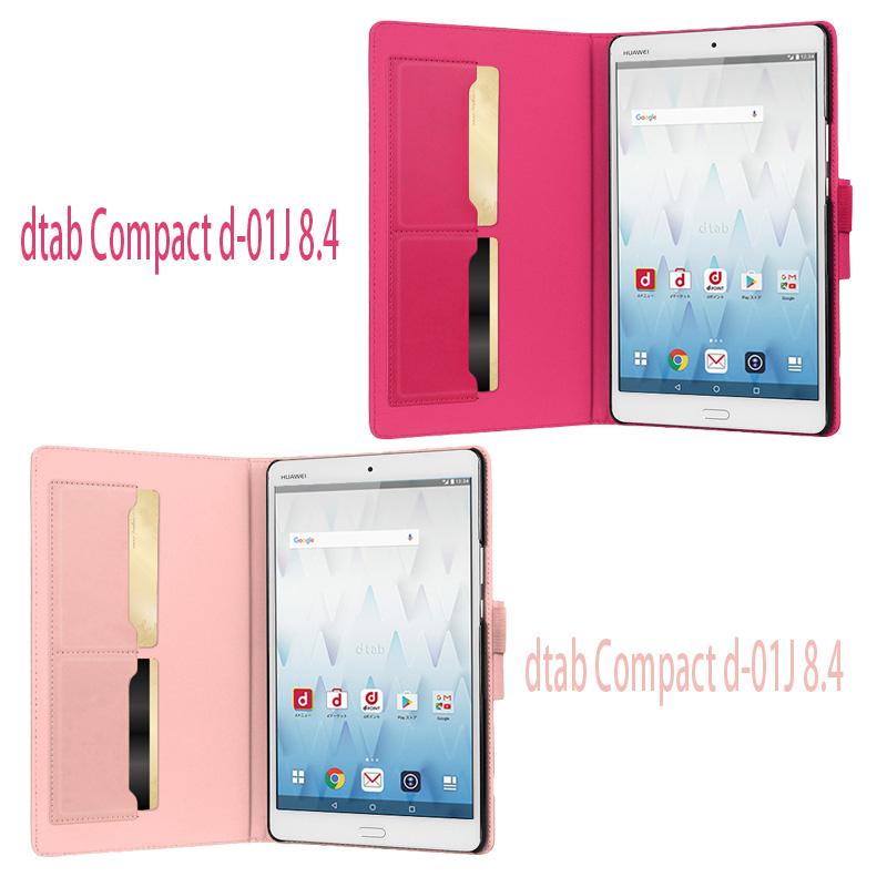 wisers Huawei docomo dtab Compact d-01J 8.4インチ タブレット 専用 フロントスタンドタイプ ケース カバー [2017 年 新型] 全10色 ブラック・ホワイト・ダークブルー・スカイブルー・ピンク・ライトピンク・レッド・ブラウン・オレンジ・ゴールド