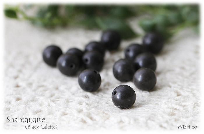 シャーマナイト(ブラックカルサイト)7mmビーズ1粒